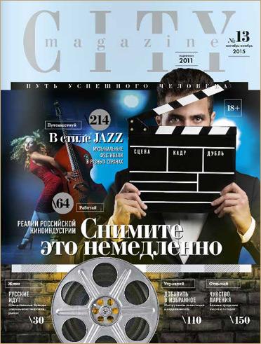 CITY-magazine-byblos-palace
