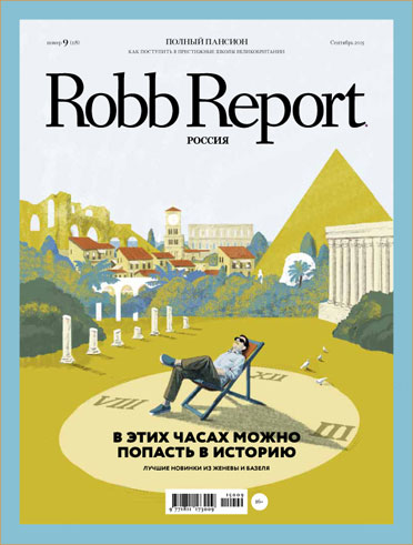 byblos-sttropez-Robb-Report-Russia-october2015