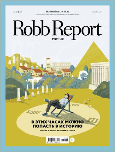 byblos-sttropez-Robb-Report-Russia-october2015