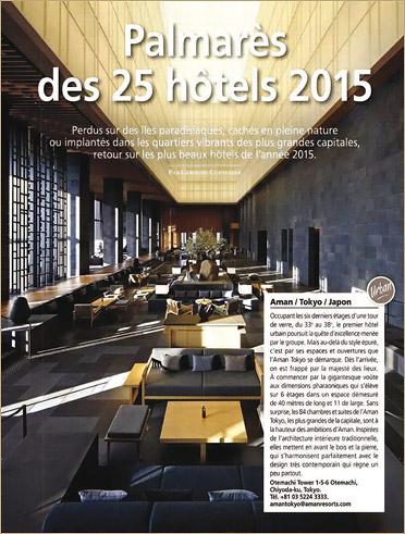 hotel et lodge / byblos saint-tropez