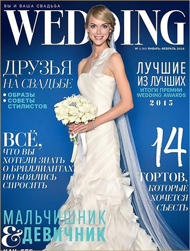 wedding-magazine-byblos-palace-russia