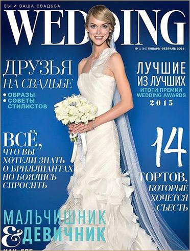 wedding-magazine-byblos-palace-russia